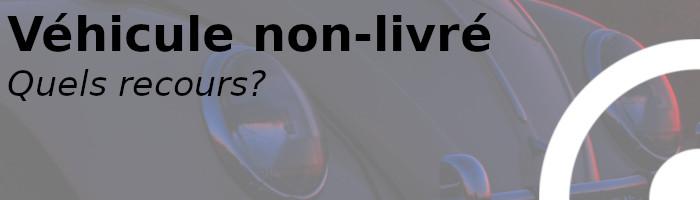 recours véhicule non-livré