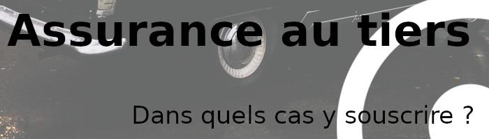 assurance tiers cas