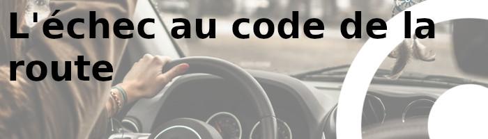échec code