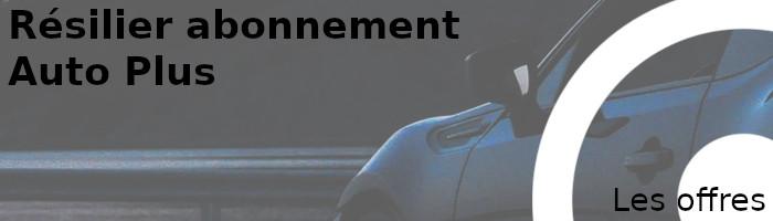 offres auto plus